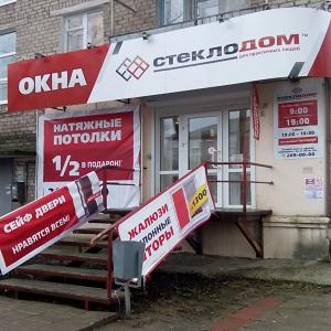 Ушинского, 1
